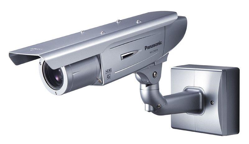 NJ DIVORCE CCTV